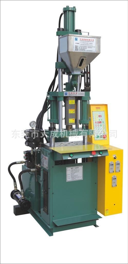 Vertical efficient injection molding machine TC-150-PC guide plate plastic molding machine precision molding machine(China (Mainland))