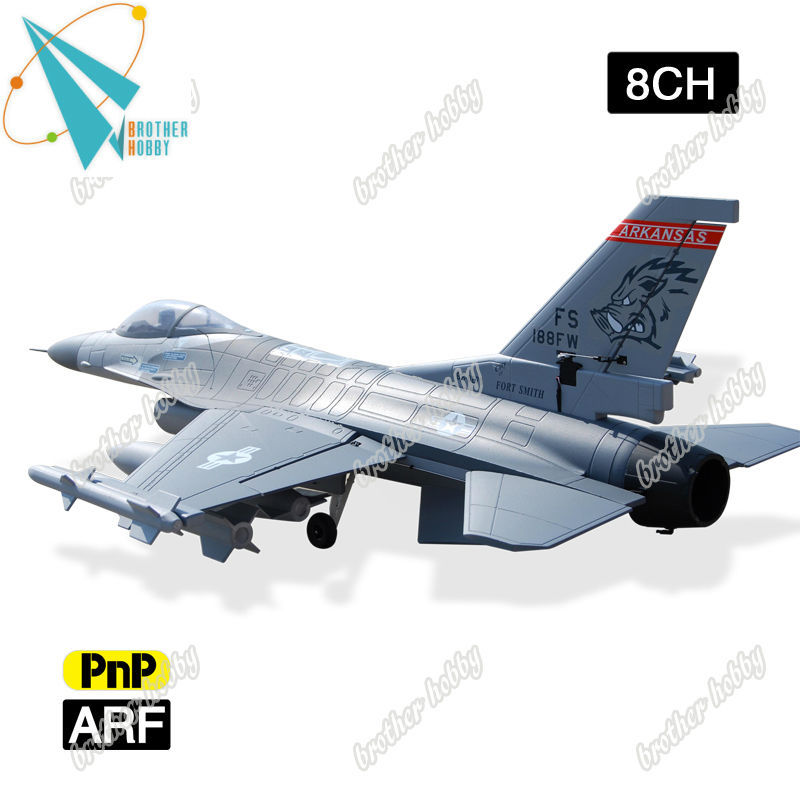 RTF 8CH F16 Fighting Falcon electric rc jet fighter(China (Mainland))