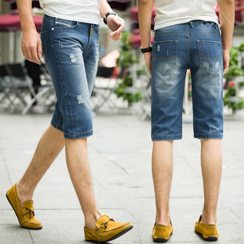 Mens Knee Shorts