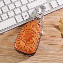Осмонд Для мужчин Для женщин натуральная кожа держатели ключей от автомобиля ключница для Для мужчин ретро многофункциональный домашний б...(China)