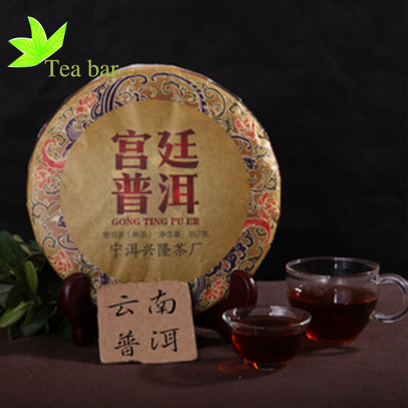 Гаджет  pu er tea Hot Selling Healthcare Chinese Yunnan puer 357g Slimming Skincare Green Food pu erh Natural Organic puer tea BC012 None Еда