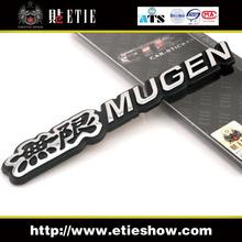 2014 promotion special offer parking mugen 3d car metal sticker\3d logo sticker/3 m back glue/door-to-door delivery(China (Mainland))