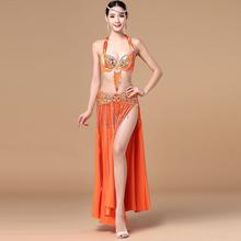Belly Dancing Clothing Oriental