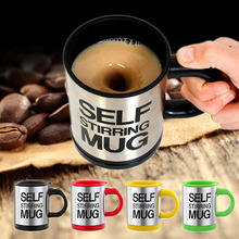 hot sale New Stylish 6 colors Stainless Steel Lazy Self Stirring Mug Auto Mixing Tea Milk Coffee Cup Office Gift Eco-Friendly(China (Mainland))