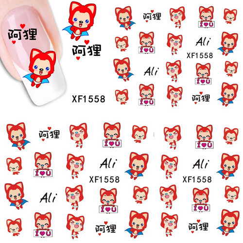 1 sheet Fashion Cartoon Nail Decals Water Transfer Stickers Beauty Foils Polish Wrap Decoration Manicure Tools XF1558 - Sara Art Products store
