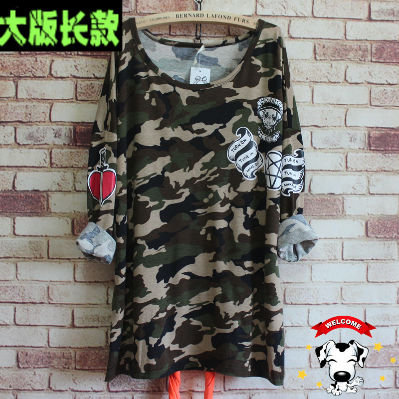 2014 casual fashion mm loose plus size long design cartoon dog Camouflage long-sleeve T-shirt female, free shippingОдежда и ак�е��уары<br><br><br>Aliexpress