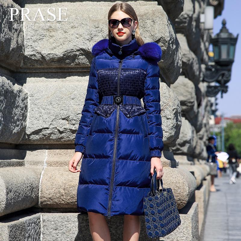 2016 Sale Limited Zipper 90% Parka Winter Coat Women Prase Women's Fashion Winter Luxury Design Down Coat Outerwear Female Slim(China (Mainland))