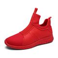 New Autumn Fashion Flats Men Casual Shoes Men Trainers Breathable Casual Walking Men Shoes Zapatillas Deportivas