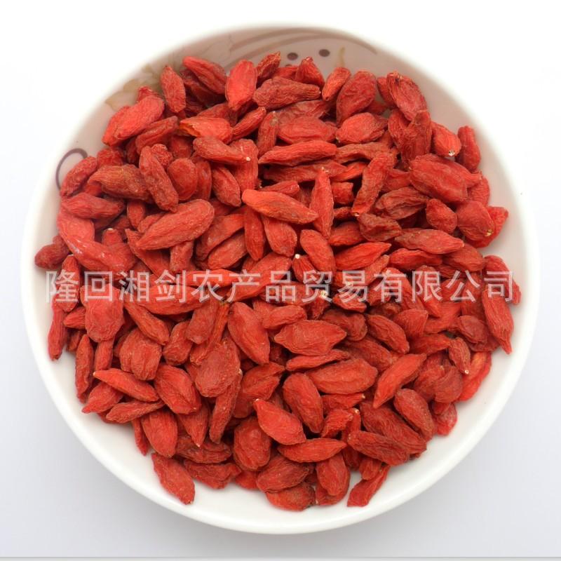 Dried Goji Berry 1kg (2.2 IB) Oolong Organic Wolfberry Gouqi Berries Herbal Tea Chinese Health Food , - yuqiong luo store