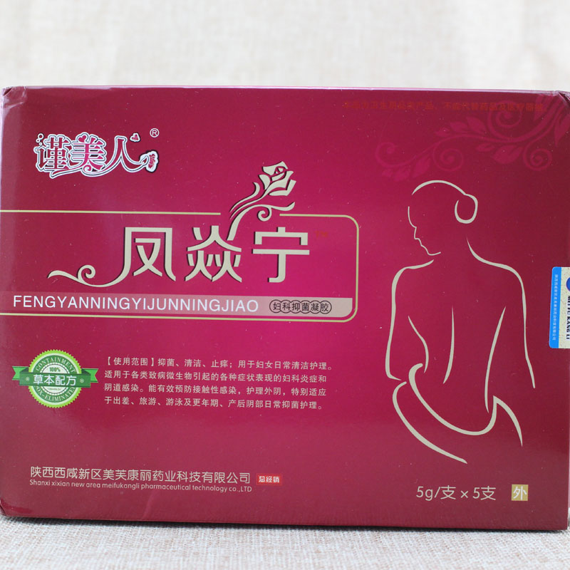 Feng ning yan antibacterial gel of department of gynaecology(China (Mainland))