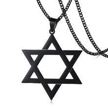 Męski klasyczny wisiorek gwiazda dawida naszyjnik w czarnym złocie srebrny ze stali nierdzewnej stal izrael żydowska biżuteria 24 cali(China)