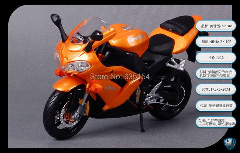 Brand New Cool 1/12 Diecast Motorcycle Model Toys Kawasaki Ninja ZX-10R Orange Motorbike Metal Model Toy For Children/Gift(China (Mainland))