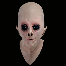 Scary Face Mask Alien UFO Extra Terrestrial Party ET Halloween Party Masks