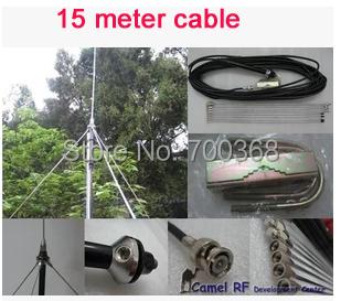 1/4 wave GP Antenna for 5w,7w,15w,30w 50w FM transmitter antenna BNC with 15meters(China (Mainland))