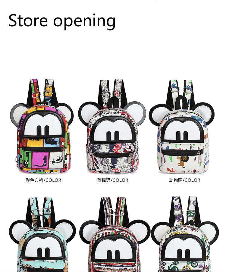 2016 new famous brand fresh canvas shoulder bag Mickey cartoon mini leisure small backpack institute wind multifunction wholesal - E-Commerce Co., Ltd store