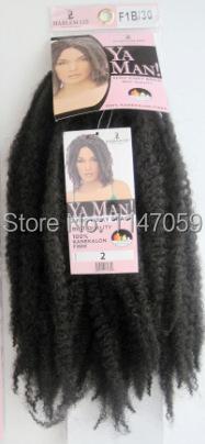 Free Shipping marley braid synthetic braiding hair extension afro kinky braid twist braid hair 18inc