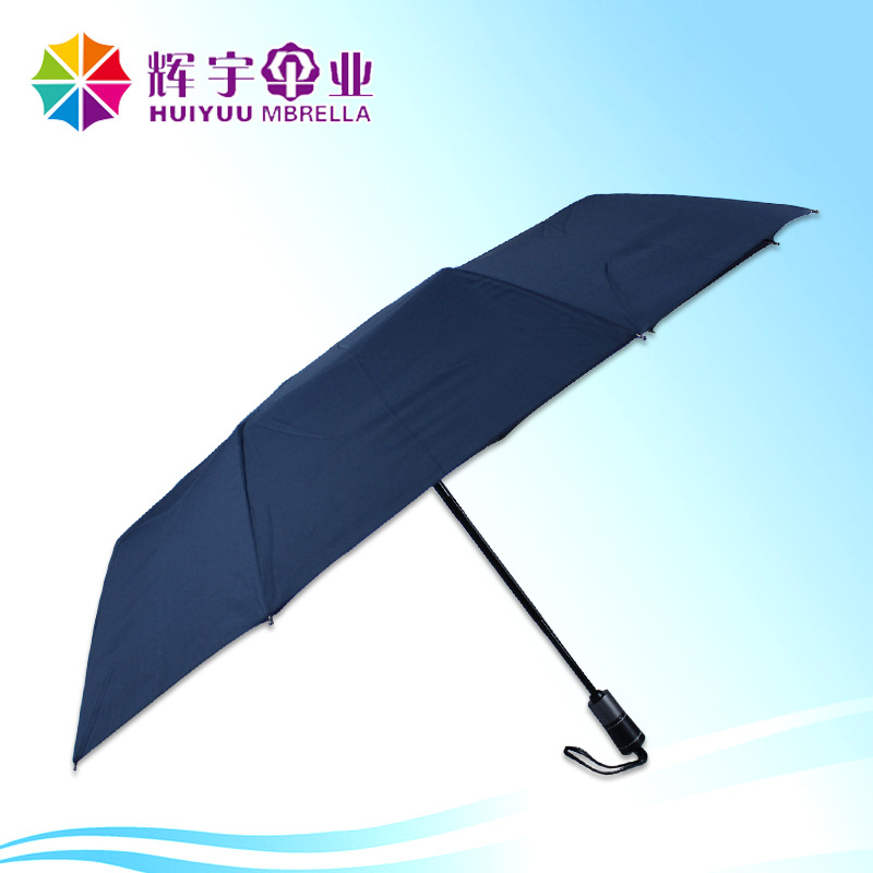 Full automatic large commercial umbrella male and female general umbrella top grade folding umbrella wholesale custom(China (Mainland))