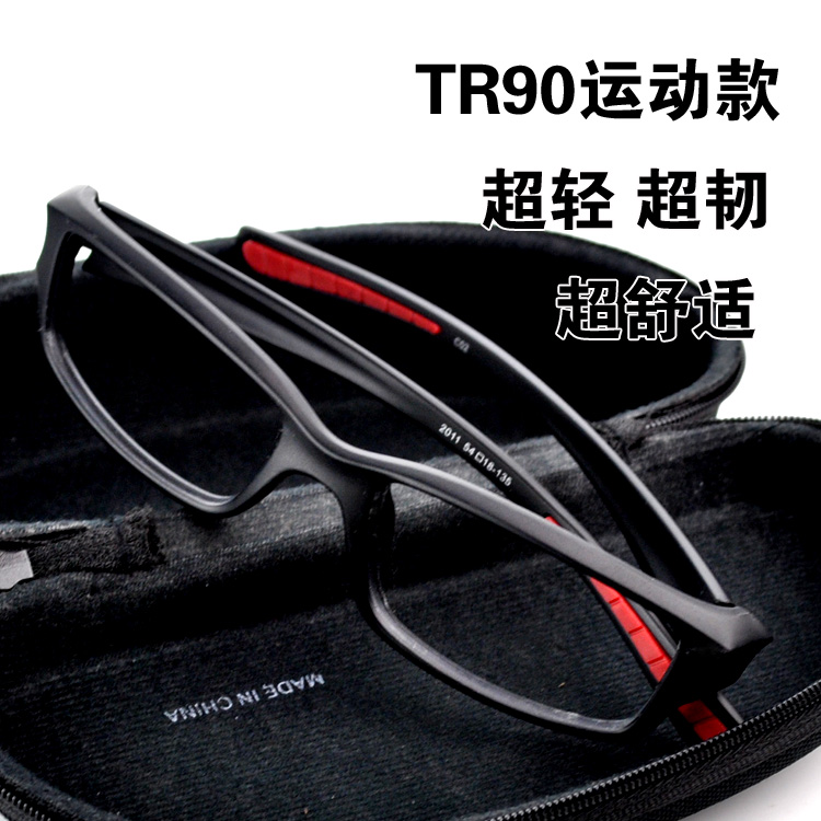 Sports tr90 slip-resistant eyeglasses frame glasses ultra-light finished product male Women - CC Liu store