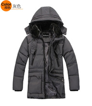 2015 New Arrive Fashion Men Winter Down Warm Jacket Brand Hood Zip Breathable Outdoor Sport Men Duck Down Coat Plus Size M-4Xl
