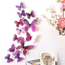 12 шт. бабочки наклейки на стену декоративные наклейки для дома Милые 3D бабочки Искусство настенные наклейки из ПВХ Бесплатная доставка(China)