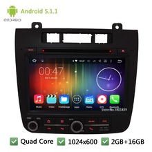 Quad Core WIFI FM Android 5.1.1 2Din 8″ 1024*600 Car DVD Player Radio Audio Stereo Screen PC For Volkswagen VW TOUAREG 2011-2016