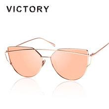 2016 Newest Brand Designer Cat Eye Mirror  Sunglasses Women Twin-Beams Stylish Lady Flat Plane New UV400 Fashion Sun Glasses Hot(China (Mainland))
