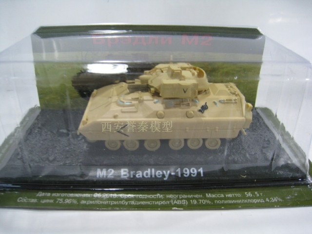 1:72 U.S. M2 armored Tank Alloy Model Toy(China (Mainland))