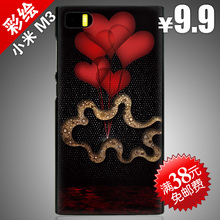 1500 types For xiaomi Mi3 M3 Painted Hard Back Case Cover protection Case phone shell sleeve lovers love puzzles/Wholesale(China (Mainland))