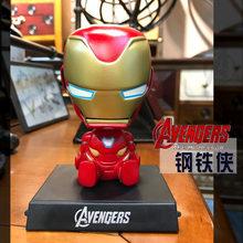 Vingadores da marvel Homem De Ferro Hulk Batman Deadpool Homem Aranha Thanos Figura de Ação Modelo Brinquedos para o Carro Balançando A Cabeça Da Boneca Bonito ornamento(China)