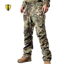 Tactical Cargo Outdoor Pants
