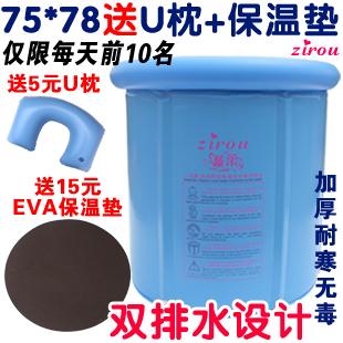 75*78cm bathtub thickening  plastic topping-up thermal  adult folding  bucket bath tub