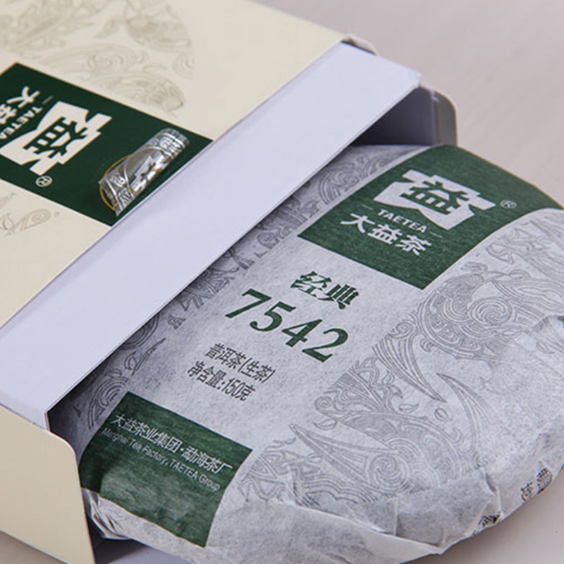 Special offer Pu er 2013 classic 7 542 301 grant 150g raw tea cake Quality Guarantee