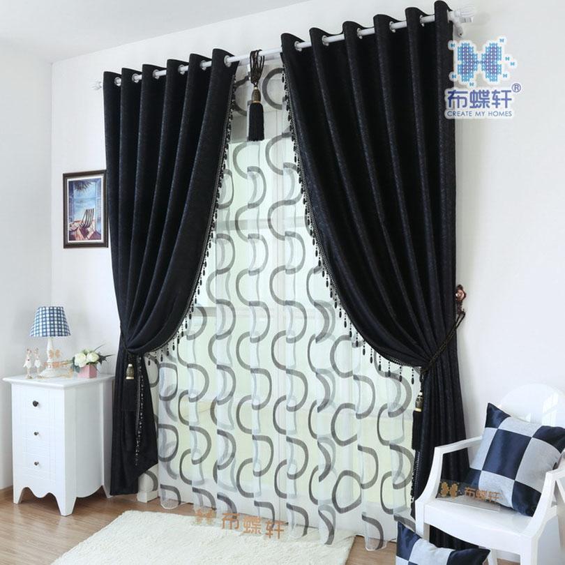 2016 new modern elegant living room curtains cafe black