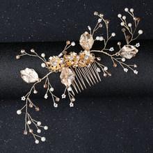 פנינת פרח רומנטי קריסטל פרל פרח סיכת ראש ריינסטון נזר כלה כתר הכלה שיער סיכות חתונת שיער אבזרים(China)