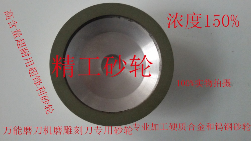 Bowl-shaped diamond wheel 50 * 6 13 3 tungsten steel grinding alloy electric CBN