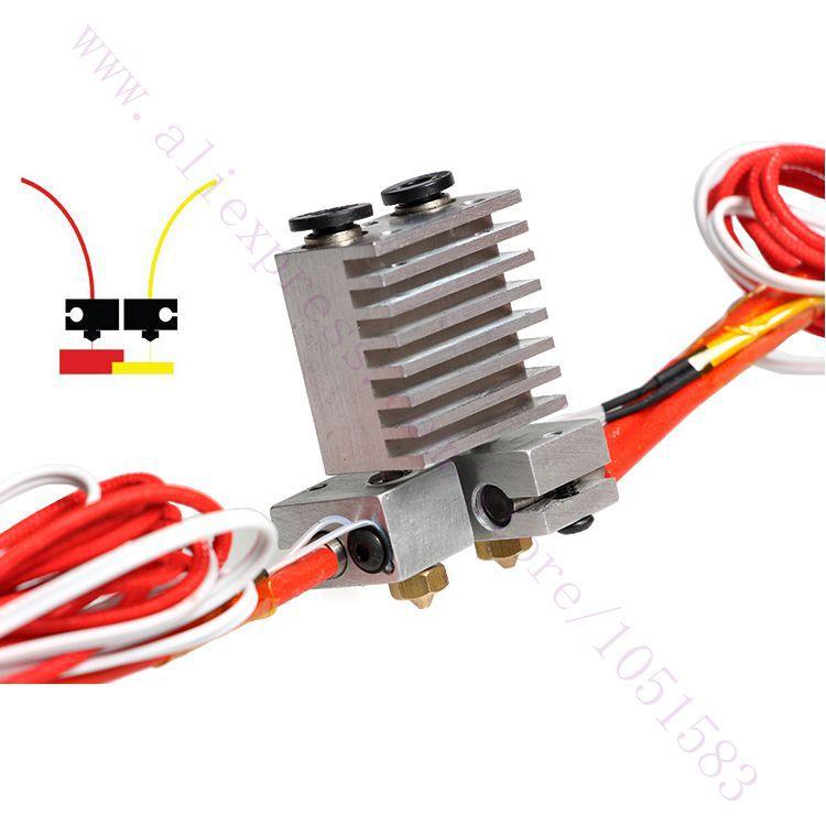Гаджет  Chimera Extruder with Wires -  Multi-extrusion E3D V6 Dual Head Extruder, 0.4mm Nozzle, 1.75mm  None Офисные и Школьные принадлежности
