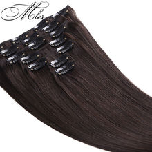 Hot Sale Human Hair Weft Brazilian Silky Straight Clip In Hair Extension #2 Color 7Pcs/Set Remy Hair Weaves Clip In Virgin Hair