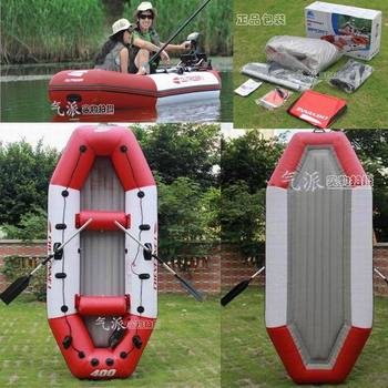 Cheap 1 400 four person inflatable boat rubber boat sports fishing boat paddle pump bag  Wholesale