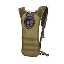 3L Armygreen Военная цвета Хаки тактический Молл гидратации рюкзак Охота воды опрокидывающийся для сумки Походное питье рюкзак Открытый(China)