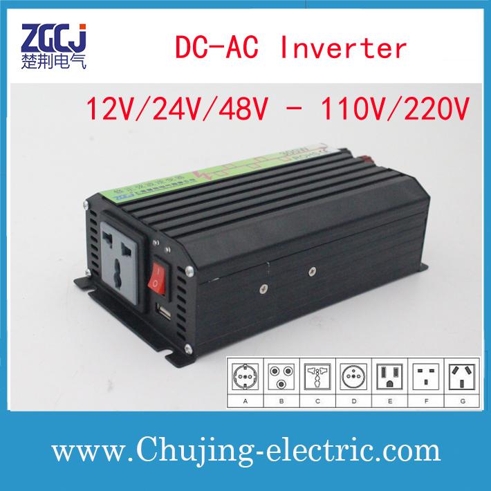 Free shipping !!! 300W DC 12V to AC 220V power inverter , 12V-220V power inverter, Modified sine wave DC-AC power inverter(China (Mainland))