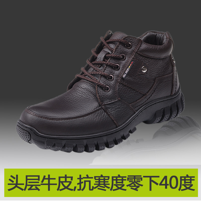 Winter fashion casual shoes snow thermal cotton-padded shoes 45 plus size shoes vintage genuine leather men's leather