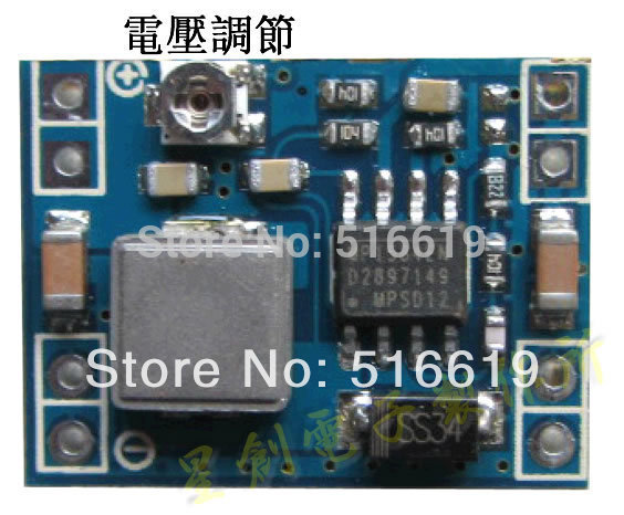 Free shipping MP1584 adjustable voltage module Enough 2A DC-DC step-down power supply module Adjustable power supply module(China (Mainland))