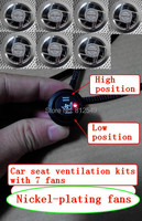 car seat ventilating kits with high quality 7 nickel plated fans. it can cool the sweaty back and hip in hot summer