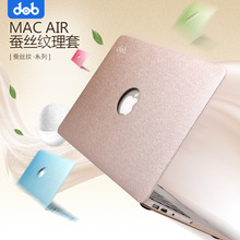 "Luxury Original Flip Leather Case Cover For Apple Macbook Air 13.3"" Full Cover laptop Cases For Apple Macbook Bag"
