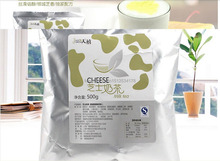Cheese milk tea classic triad of instant tea powder 500 g coffee milk tea instant drink