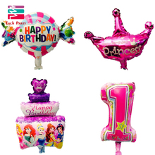 Kids Birthday foil balloons party decorations candy cake crown globos Mini inflatable balloon Kids toy baby shower(China (Mainland))