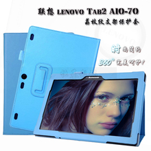 New lenovo Tab2 A10 70 smart Flip leather case cover for lenovo tab 2 a10-70 A10-70F A10-70L tablet 10.1» Free shipping