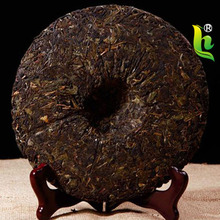 20 Years Old Shen Puer 357g Top Grade Chinese Yunnan Puer Tea Cake 100 Natural Health