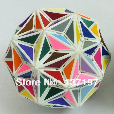 VeryPuzzle White 32 surfaces Super Star Magic Cube Football V3 Puzzle Rare Speed Twist - Crazy store