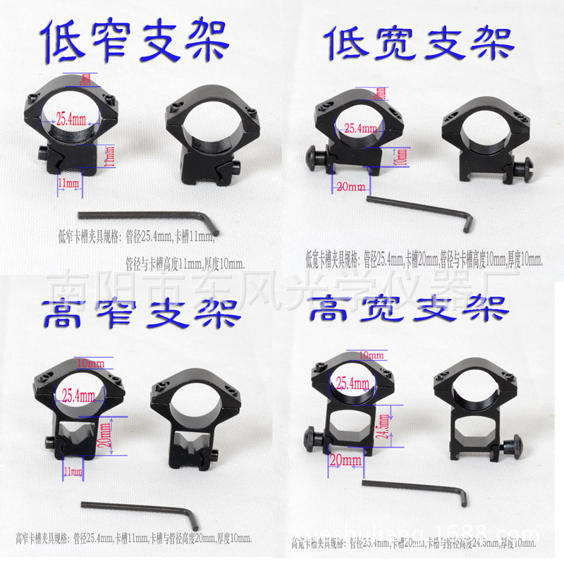 Dr. HD continuous zoom telescope can wholesale outdoor telescope telescope(China (Mainland))